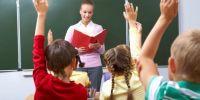 Обучение в школах РФ